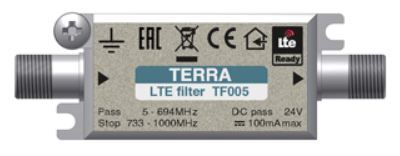 5G 50dB filter for indoor 5-694 MHz