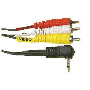 Cable de audio y video de 3 rca a conector jack