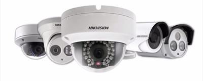 Cámaras Hikvision